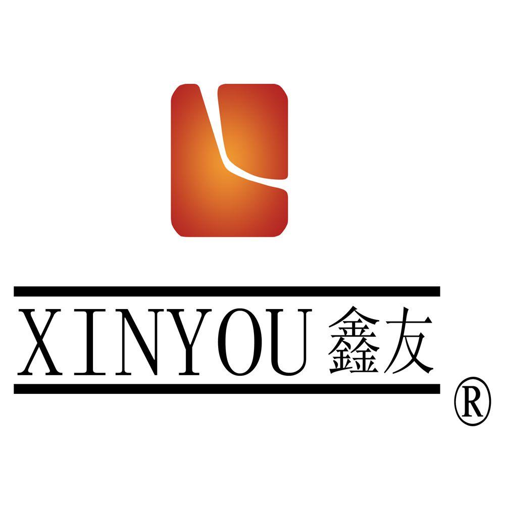 广州鑫友精密包装设备有限公司