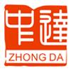 惠州中达新材料科技有限公司
