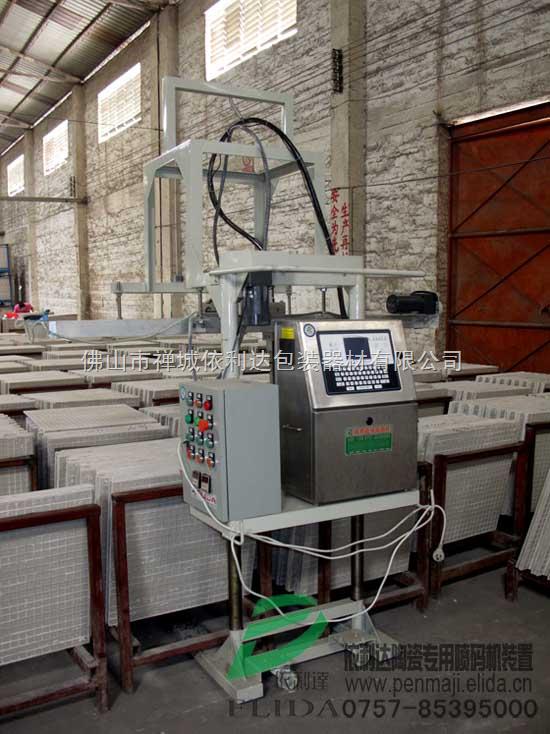 依利达陶瓷专用喷码机装置