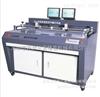 CCD气动光电打孔机|PS版激光打孔机