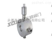 BQ71F不锈钢对夹式保温球阀