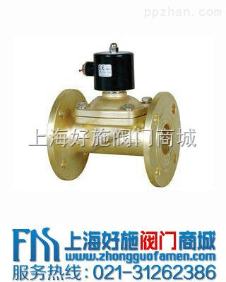 直动式电磁阀特点:采用直动式膜片结构无压力启动,扩充了其使用领域.