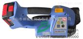 漳州依利达*产品充电式PET 打包机OR-T250