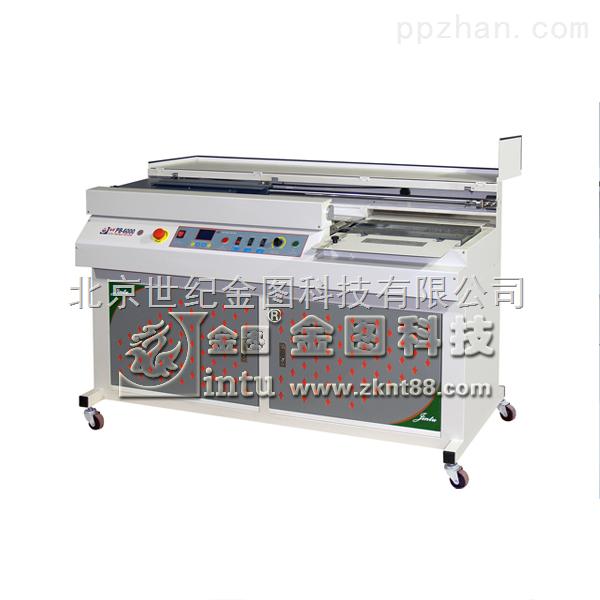 PB-6000全自动胶装机-全自动胶装机 自动压痕胶烟排风 双铣刀三胶轮