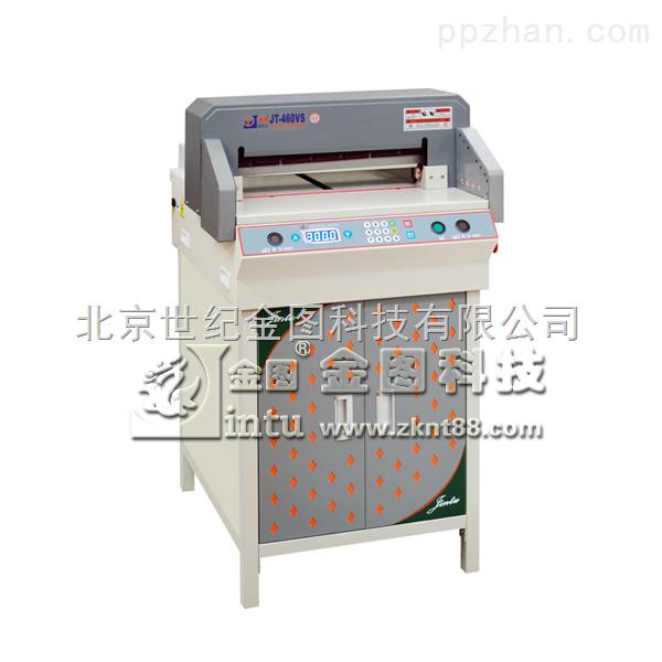 电动办公切纸机金图JT-460VS A3 智能电动数显切纸机
