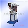 恒晖气动单色移印机|高精密移印机|出口移印机