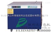 镇江依利达:高台打包机
