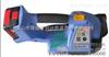 黄山依利达:充电式PET 打包机OR-T250