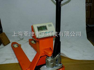 2吨叉车电子磅精度高 结构好包运输到货液压车秤N
