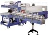 狮山依利达:袖筒式全自动封口包装机 TW-505