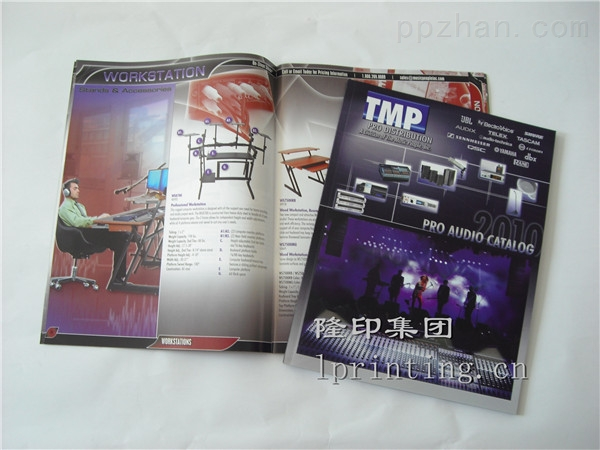 期刊画册杂志印刷,深圳平装书简装书印刷