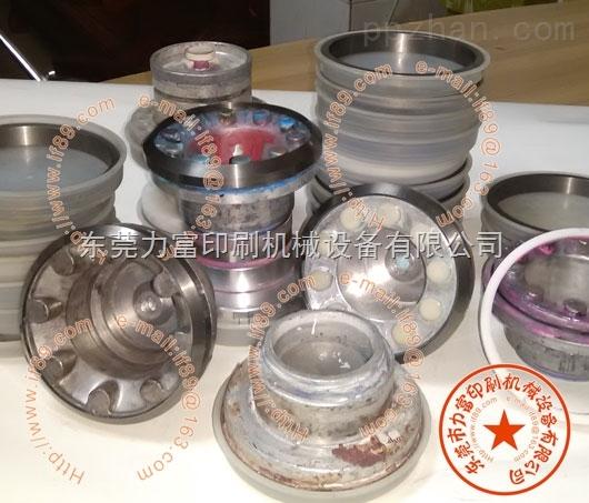 专业维修油盅移印机移印油盅钨钢环刀陶瓷环刀