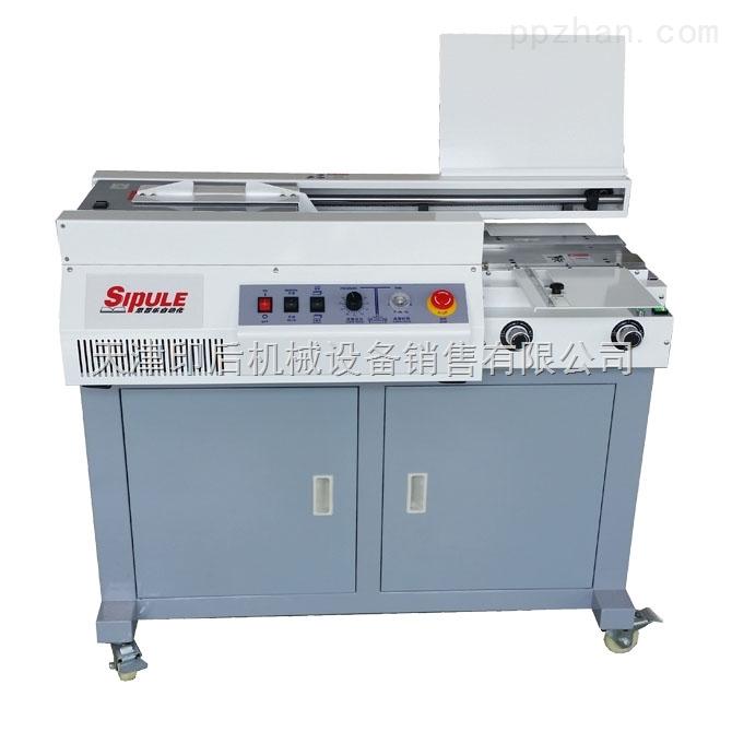 思普乐SPL50R无线胶装机