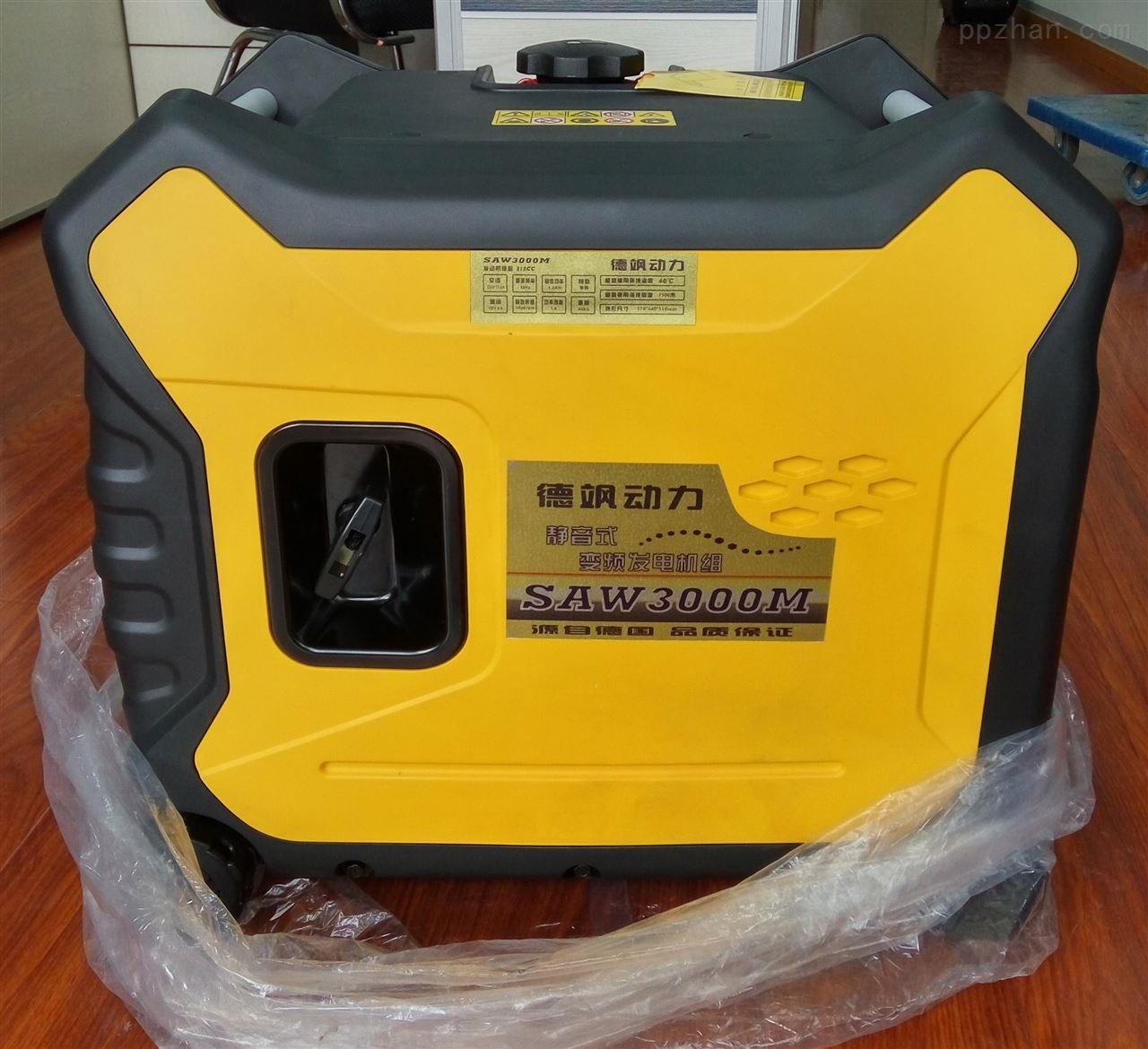 3kw汽油变频发电机