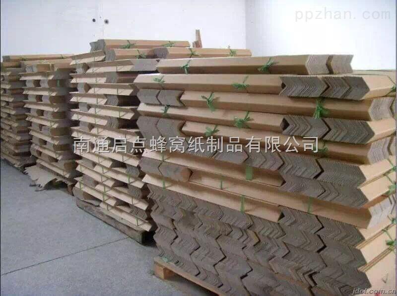 南通纸护角、上海纸护角