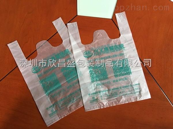 HDPE塑料背心袋透明购物袋医院专用袋