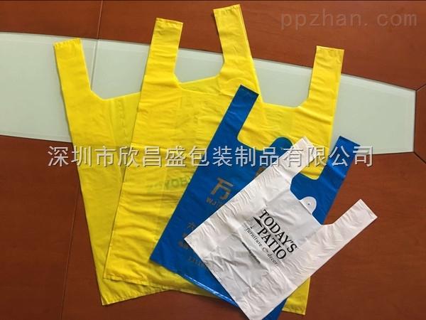 定做透明�物袋�p色印刷化�y袋背心袋