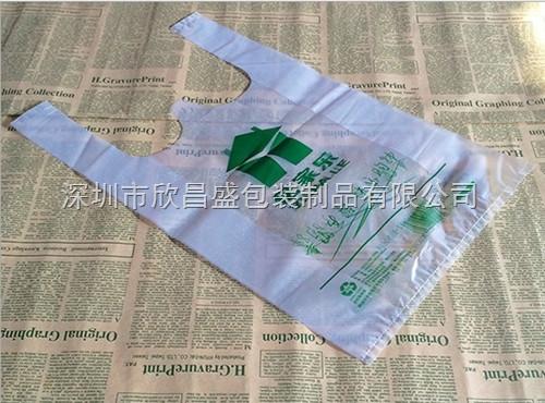 深圳塑料袋厂家背心袋超市购物袋环保塑料袋