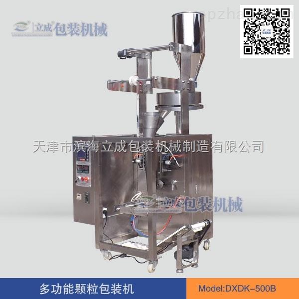 DXDK-500B-多功能颗粒包装机