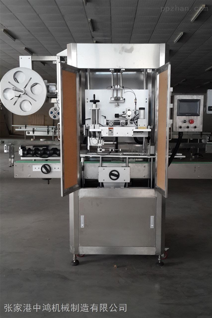 厂家直销全自动套膜机,美纹纸胶带套膜机,和纸胶带套膜机