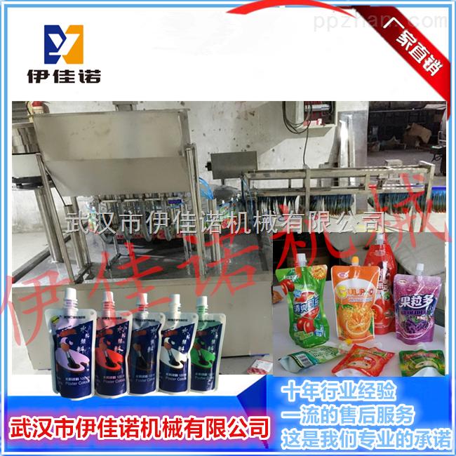 直线式食用油灌装旋盖机果汁饮料液自立袋封口机
