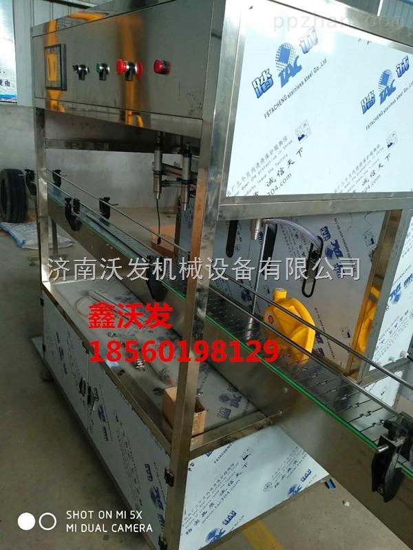 河北齿轮油称重式灌装机邯郸 18公斤润滑油灌装机