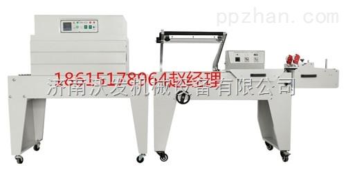 潍坊半自动切膜收缩机威海鑫沃发半自动套膜机  纸张收缩机