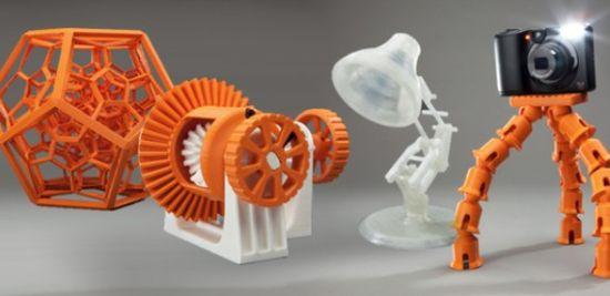 3D打印知识产权国际研讨会在湖南长沙召开