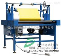 依利达ELD-09H2陶瓷平面覆膜机/大理石复膜机/玻璃贴膜机/塑料板过膜机