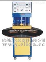 厦门依利达供应:自动吸塑机