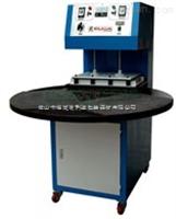 鞍山依利达:吸塑热合包装机