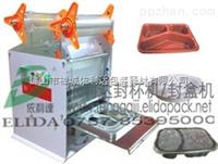 镇江依利达:封盒机