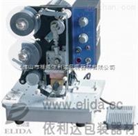 金利依利达:电动色带打码机