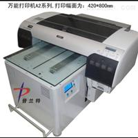 供应最新打印机 数码快印机器 万能打印机 价格