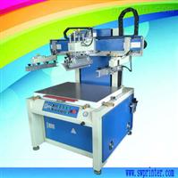 YS7090MMSPVC天花板丝印机 印刷机 网印机