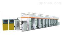 薄膜凹版印刷机 塑料薄膜印刷机