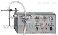 乌海依利达:半自动液体灌装机