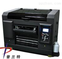 供应數碼平面印刷機|小型彩色印刷机|UV平板喷墨打印机器厂家直销