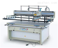 供应 建升FB系列大型平升式网印机