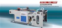 供应建升1020SC 全自动停回转网印机