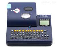 线号机S680标映电缆线码管打印机S680