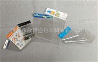深圳OPP袋厂家定做卡头自粘袋子母袋透明