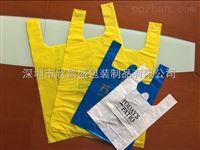 定做透明购物袋双色印刷化妆袋背心袋