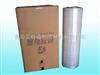 供应:CPE缠绕膜,手用缠绕膜,塑料包装