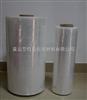 供应:CPE机用缠绕膜,CPE包装膜