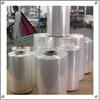 供应:塑料包装,PE热收缩膜