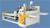 XU-2600半自动糊箱机