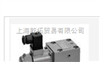 -日本DAIKIN(大金)比例節流閥,LEMS-02T-14