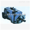 -熱銷NACHI變量型柱塞泵/日本不二越柱塞泵