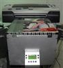 供应易能达香港Z好Z新3D彩色打印机、手机壳万能打印机